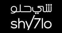 كوبون خصم Shy7lo شي حلو