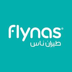 أحدث كوبونات خصم طيران ناس Flynas.com
