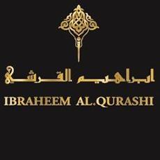 ابراهيم القرشي Ibrahimalqurashi.com