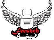 أحدث كوبونات خصم Feesheh فيشة
