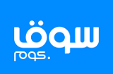 كوبون خصم سوق كوم السعودية 10% قسيمة تخفيض Souq.com محدثة