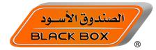 أحدث كوبونات خصم Blackbox الصندوق الاسود