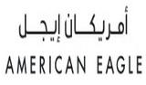 أحدث كوبونات خصم American Eagle أمريكان إيجل